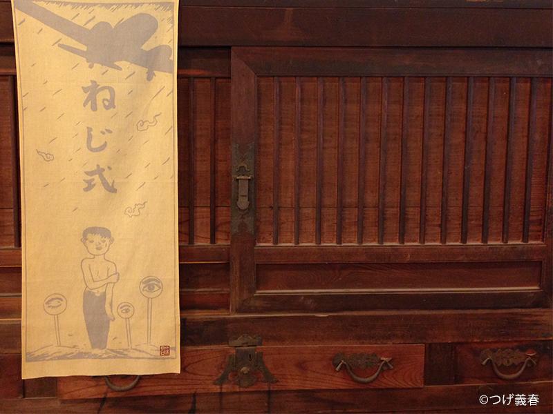 ねじ (お笑いコンビ)の画像 p1_15
